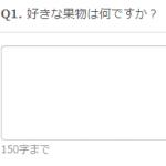 freetext_answer