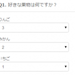 matrix_answer