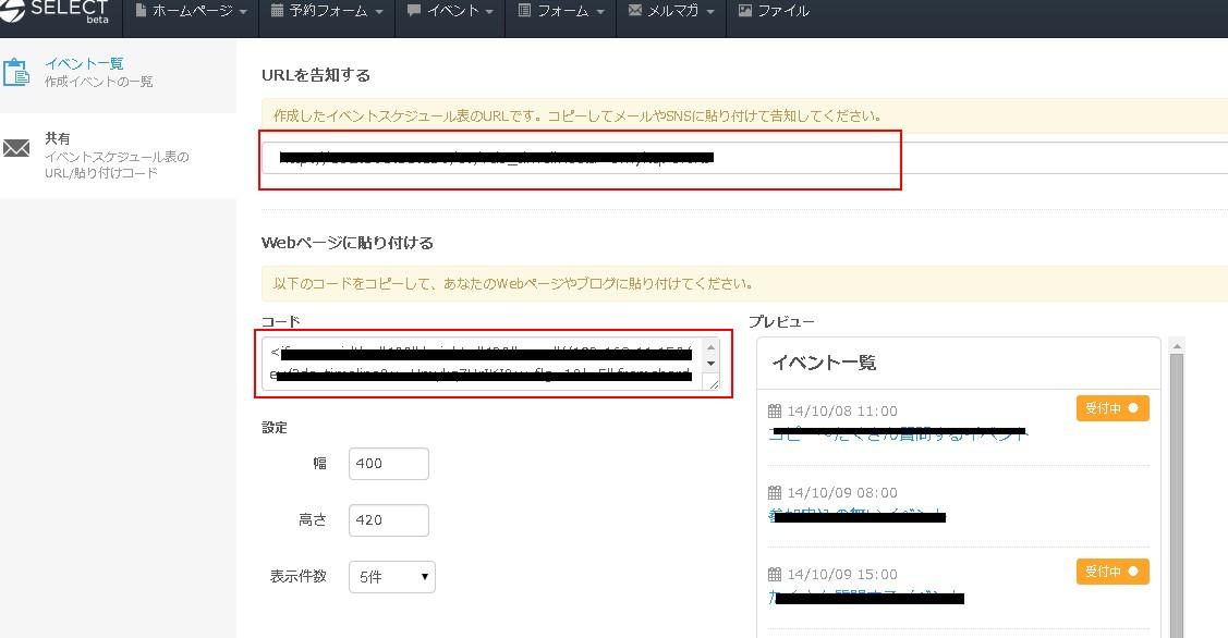 29.共有情報画面