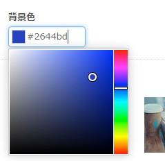 7.カラーパレットで背景色を指定する