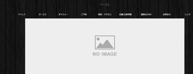 02.いろんなテンプレート2