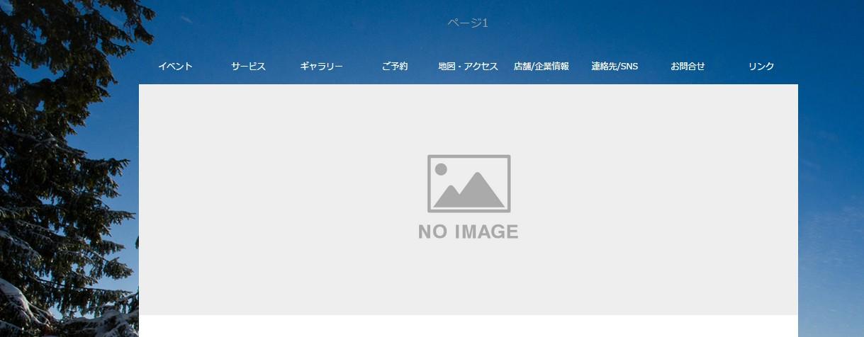 01.いろんなテンプレート1
