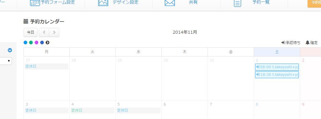 1.月表示のカレンダー