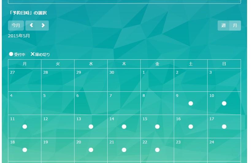 1.月カレンダーの様子