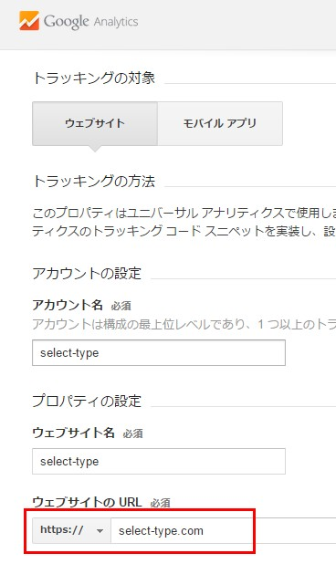 2.URLにSELECTのURL情報を.comまで設定
