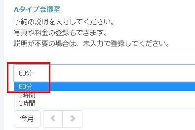 3.ラベル指定無しの場合は○分とラベルが構成される