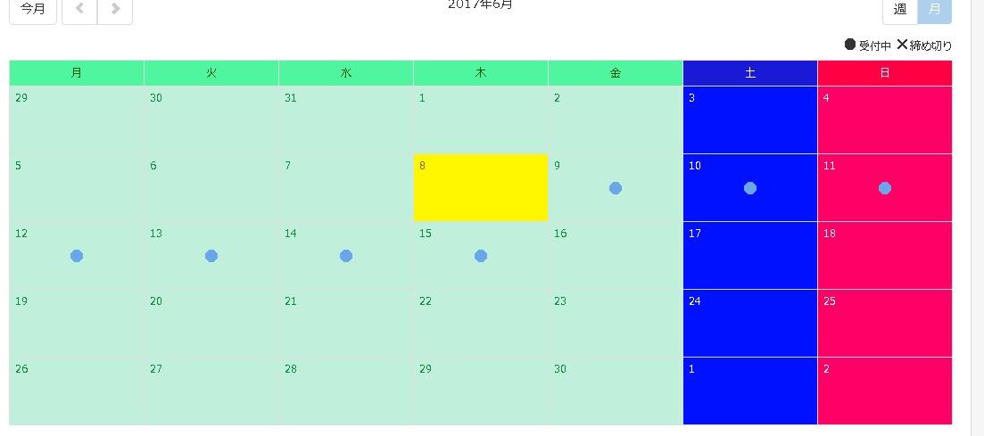 0,様々な項目の色を設定してみた予約フォームのカレンダーの様子