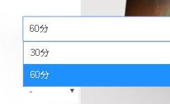 0_3.利用時間メニューを60分で選択されたら